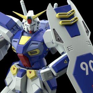 P-Bandai: MG 1/100 Gundam F90