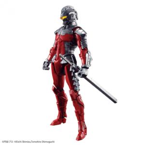 1/12 Figure-Rise Standard Ultraman Suit Ver7.5