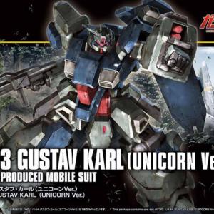 1/144 HGUC Gustav Karl [Unicorn Ver.]