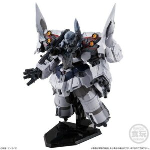 FW Gundam Converge EX27: II Neo Zeong (Sep 2019 Release)