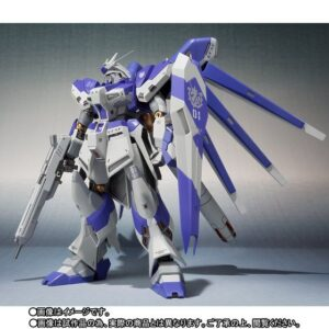 P-Bandai: METAL ROBOT Damashii (SIDE MS) hi-nu Gundam
