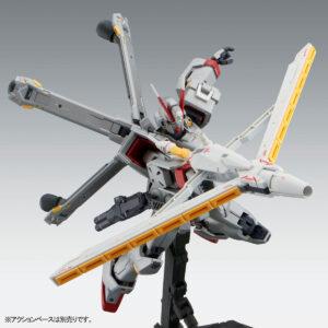 P-Bandai: MG 1/100 XM-X0 Crossbone Gundam X-0 Ver. Ka