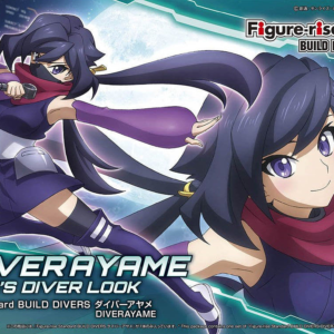 Figure-Rise Standard Build Divers: Diver Ayame