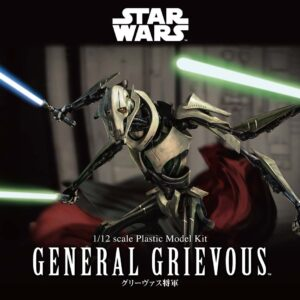 Bandai Star Wars: 1/12 General Grievous