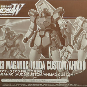 P-Bandai: HGAC 1/144 Maganac Auda Custom + Ahmad Custom (Oct 2019 Reissue)