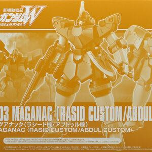 P-Bandai: HGAC 1/144 Maganac Rashid Custom + Abdul Custom (Oct 2019 Reissue)