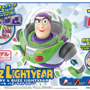 Cinema-Rise Standard: Toy Story 4 – Buzz LightYear (Aug 2019)