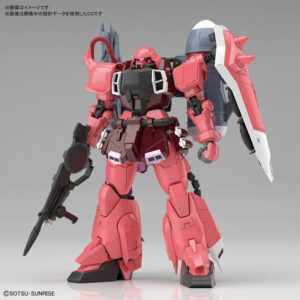 1/100 MG Lunamaria's Gunner Zaku Warrior (Sep 2019 Release)