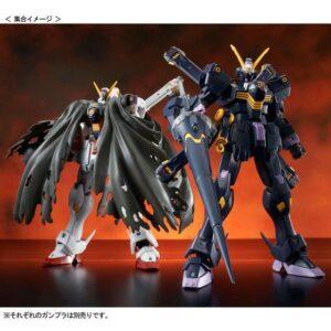 P-Bandai: RG 1/144 Crossbone Gundam X-2 (Dec 2019 Release)