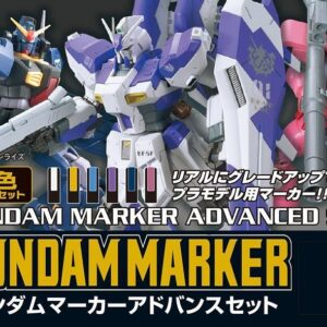 Gundam Marker Advanced Set