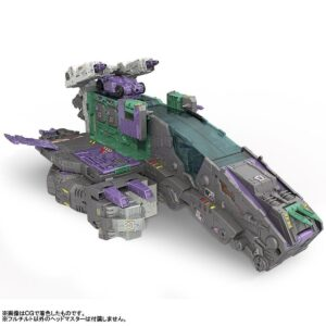 Trnsformers Legends LG43 Trypticon (Dinosaurer)