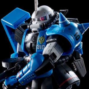 P-Bandai: RG 1/144 MS-06R-1A Uma Lightning's Zaku II (Jan 2020 Release)