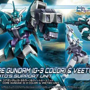 1/144 HDBD:R Core Gundam (G3 Color) & Veetwo Unit (Nov 2019 Release)
