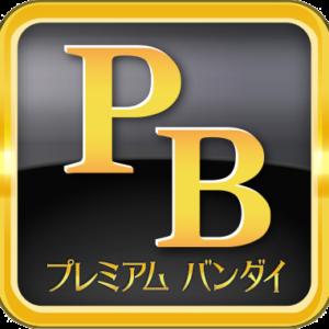 P-Bandai (Others)