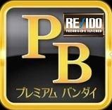 P-Bandai (RE)
