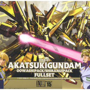 1/100 Akatsuki Gundam Oowashi Pack / Shiranui Pack Full Set