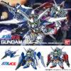 BB Gundam AGE-2 (Normal & Double Bullet)