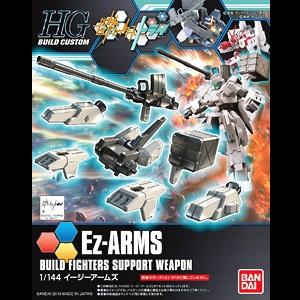 1/144 HGBC Ez-ARMS Parts