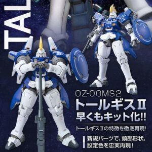Exclusive 1/100 MG Tallgeese II