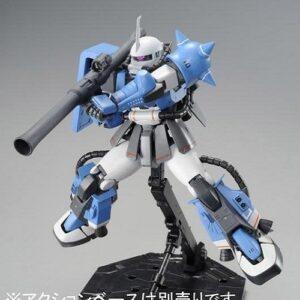 P-Bandai 1/100 MG MS-06R-1A Yuma Lightning Zaku II 2.0