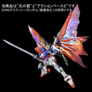P-Bandai 1/144 Wings of Light effect set for RG Destiny (Nov 2020 Reissue)
