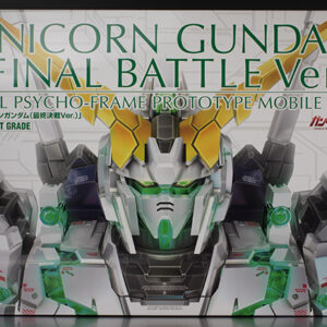 P-Bandai 1/60 PG RX-0 Unicorn Gundam (Final Battle Version)