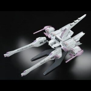 Exclusive 1/144 HG Meteor Unit