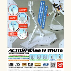 Action Base 1 White MG HG RG