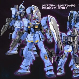 P-Bandai 1/144 HG PALE RIDER (GROUND HEAVY EQUIPMENT TYPE)