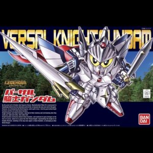 LEGEND BB Versal Knight Gundam