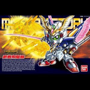 #397 Legend BB Musha Victory