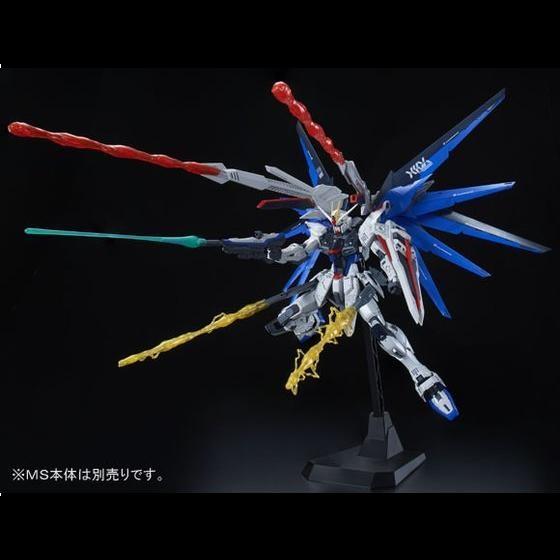 Freedom Gundam Ver.2.0 Effect Parts