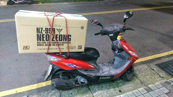 HGUC NZ-999 Neo Zeong