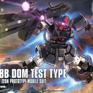 1/144 HG YMS-08B Dom Test Type