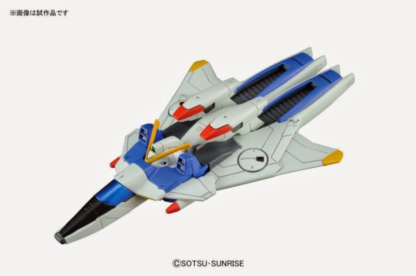 HGUC V-Dash Gundam