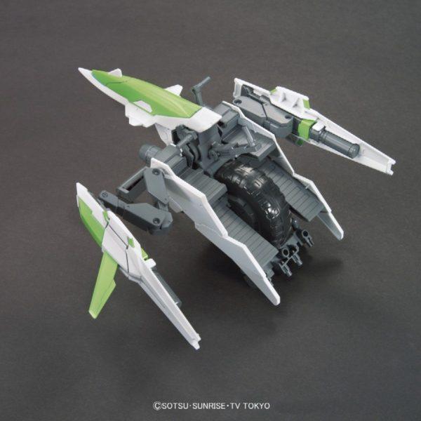 HGBC Meteor Hopper