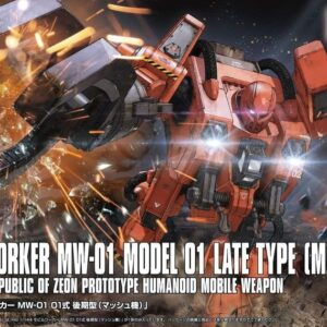 1/144 HG Mobile Worker MW-01 Type 01 Late Type