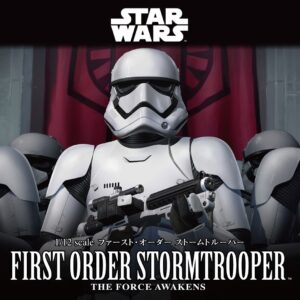 Bandai Star Wars: 1/12 First Order Storm Trooper