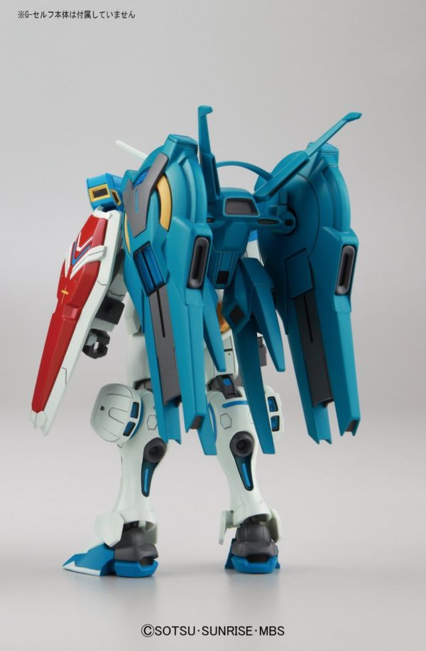 1/144 HG Optional Unit Space G Self