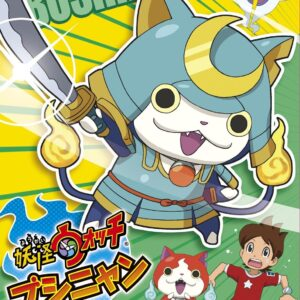 Yokai Watch 03: Bushinyan (by Bandai)