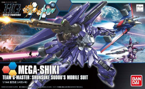 1/144 HGBF Mega Shiki Gundam