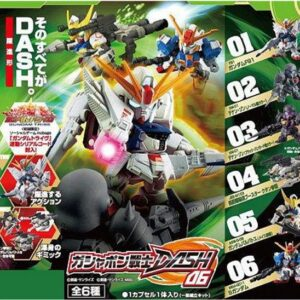 Gundam Gashapon Dash each/8pcs