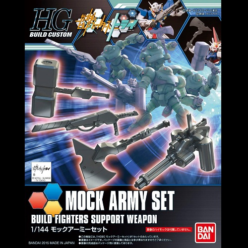 1/144 HGBC Mock Army Set