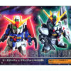 Zeta Gundam & Nu Gundam