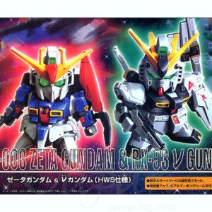 BB SD Zeta Gundam & Nu Gundam HWS Ver.