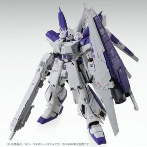 Exclusive 1/100 MG hi-nu gundam ver. ka hws
