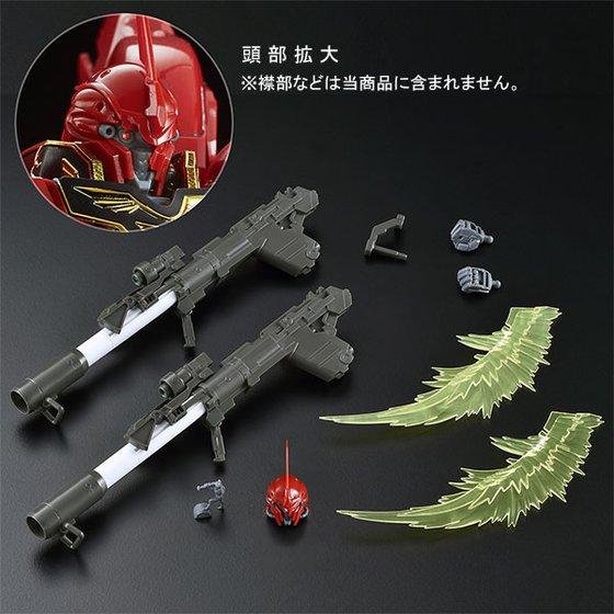 RG Sinanju Special equipments