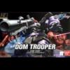 HG Dom Trooper