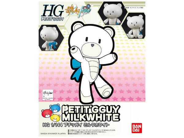 HGPG Petit'gguy Milk White