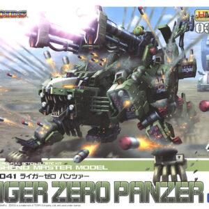Highend Master Model RZ-041 Liger Zero Panzer by Kotobukiya